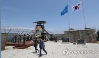 (2nd LD) UNC says it cannot determine whether N.K. started border gunfire accidentally