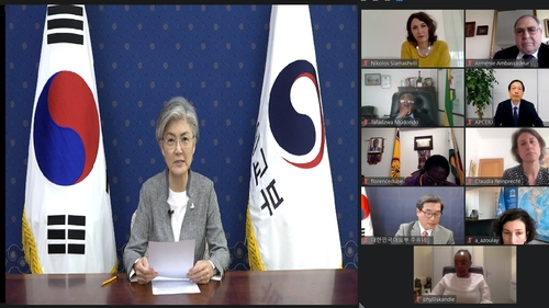Foreign Minister Kang Kyung-wha speaks during a session of an anti-pandemic cooperation group, which was established at UNESCO, at the foreign ministry in Seoul on May 26, 2020, in this photo provided by her ministry. (PHOTO NOT FOR SALE) (Yonhap)