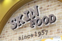 Ex-CEO of cosmetics firm Skinfood gets 5-yr jail term for stealing revenue