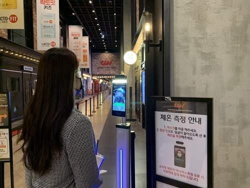CGV adopts system that checks whether moviegoers have masks on properly