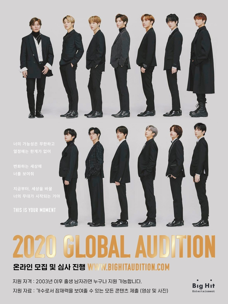 A promotional image for the 2020 Big Hit Global Audition provided by Big Hit Entertainment on June 2, 2020 (PHOTO NOT FOR SALE) (Yonhap)