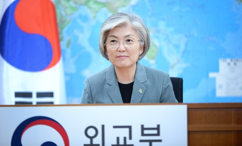 Foreign Minister Kang Kyung-wha takes part in a video conference with her counterparts from five countries at the foreign ministry in Seoul on June 3, 2020, in this photo provided by the ministry. (PHOTO NOT FOR SALE) (Yonhap)