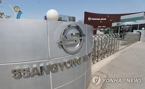 SsangYong's fate depends on additional investment, rebound in sales