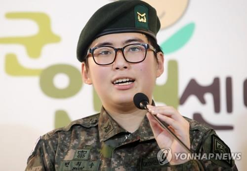 Byun Hee-soo, a noncommissioned officer, speaks during a press conference in Seoul on Jan. 22, 2020, after the Army's discharge review committee decided to discharge her by force as the officer underwent gender transition surgery.