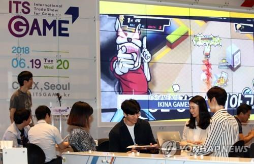 Exports of cultural goods tops US$10 bln on games, character IPs