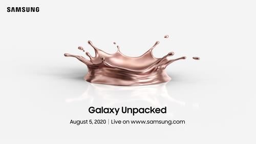 This image provided by Samsung Electronics Co. on July 8, 2020, shows its online invitation for the Galaxy Unpacked event. (PHOTO NOT FOR SALE) (Yonhap)