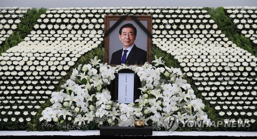 A mourning station for the late Seoul Mayor Park Won-soon in front of the Seoul City Hall (Yonhap)