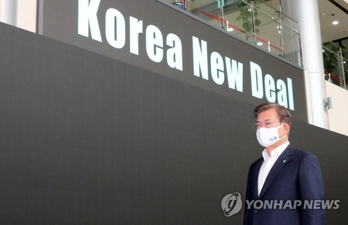 Moon to launch gov't-ruling party task force on his New Deal project