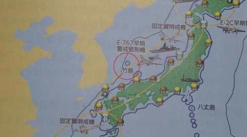 This image, captured July 14, 2020, from Japan's 2020 defense white paper, shows Dokdo, circled in red as Takeshima in Japanese, the name Japan uses for the islets. (Yonhap)
