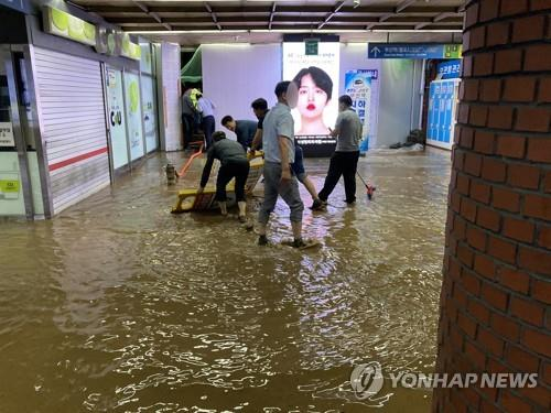This photo, contributed by a reader, shows a subway station in Busan flooded with rain water on July 23, 2020. (PHOTO NOT FOR SALE) (Yonhap)