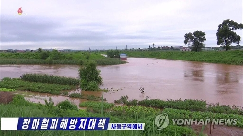 Farmland in the Sadong district of eastern Pyongyang is flooded after heavy rains pummeled vast areas of the country, in this photo captured from Korean Central Television footage on Aug. 6, 2020. (For Use Only in the Republic of Korea. No Redistribution) (Yonhap)
