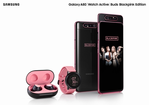 This image provided by Samsung Electronics Co. shows the company's Galaxy A80 smartphone, Galaxy Watch and Galaxy Buds products inspired by K-pop girl group BLACKPINK. (PHOTO NOT FOR SALE) (Yonhap)