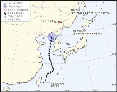This image, provided by the Korea Meteorological Administration, shows Typhoon Bavi's path on Aug. 27, 2020. (PHOTO NOT FOR SALE) (Yonhap)