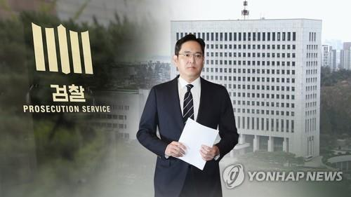 This composite image shows Samsung's heir and de facto leader Lee Jae-yong against a background of the prosecution's logo and building. (Yonhap)