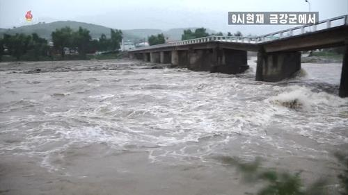 This image, captured from North Korea's Korean Central Television Broadcasting Station, shows part of a damaged bridge in the county of Kumgang in Kangwon Province on Sept. 3, 2020. (For Use Only in the Republic of Korea. No Redistribution) (Yonhap)