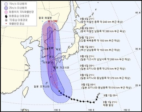 This image, provided by the Korea Meteorological Administration, shows the expected path of Typhoon Haishen as of 9 a.m. on Sept. 5, 2020, as it moves over waters some 510 kilometers southeast of Okinawa. The weather service forecast the typhoon to arrive some 160 kilometers southeast of Busan around 9 a.m. Monday, as it heads north skirting the country's east coast. (PHOTO NOT FOR SALE) (Yonhap)