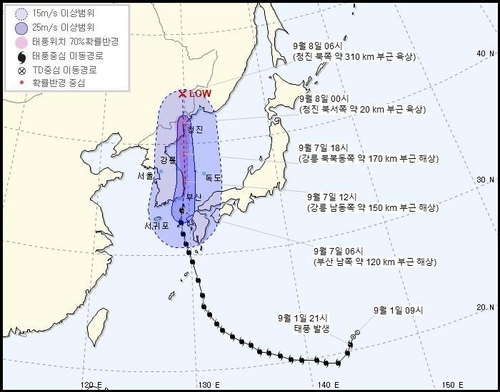 This image provided by the Korea Meteorological Administration (KMA) shows the expected path of Typhoon Haishen as of 6 a.m. on Sept. 7, 2020. (PHOTO NOT FOR SALE) (Yonhap)