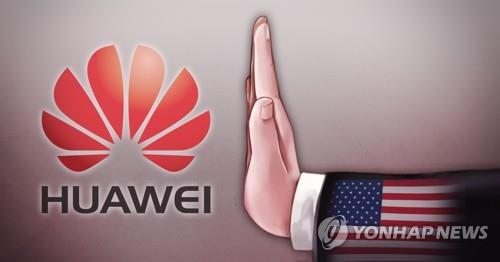 U.S. sanctions on Huawei feared to hit S. Korean chip exports to China