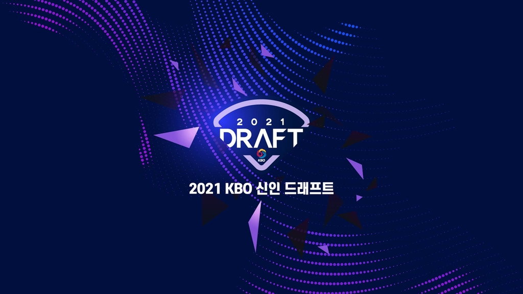 KBO to hold virtual draft next week