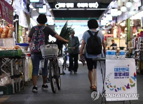 People shop for groceries at Mangwon Market in Mapo Ward, Seoul, on June 30, 2020. (Yonhap)