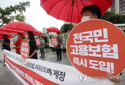Officials affiliated with the progressive Jinbo Party hold a press conference on swiftly expanding state employment insurance to all citizens in front of the government complex in central Seoul on Aug. 28, 2020. (Yonhap)