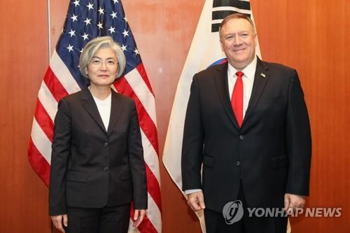 Pompeo asks for S. Korea's understanding over postponed trip to Seoul