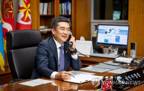 Defense Minister Suh Wook holds phone talks with U.S. Secretary of Defense Mark Esper in Seoul on Oct. 8, 2020, in this photo provided by his office. (PHOTO NOT FOR SALE) (Yonhap)