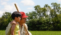 (Movie Review) 'Minari' casts warm look at American dream by Korean-American family