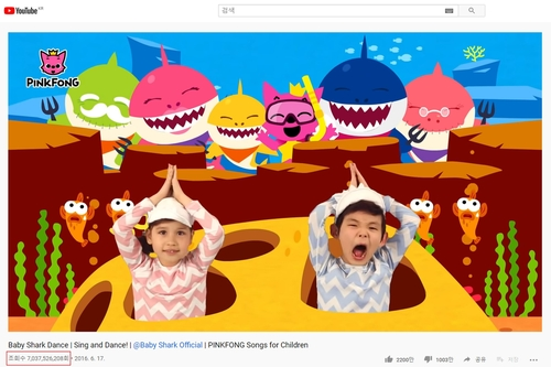 "This photo, provided by SmartStudy, shows a screenshot of the video ""Baby Shark Dance"" on YouTube on Nov. 2, 2020. (PHOTO NOT FOR SALE) (Yonhap)"