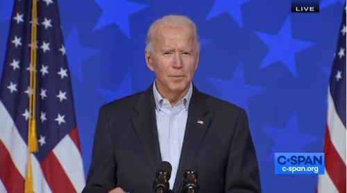 The captured image from the website of U.S. cable news network C-Span shows Democratic presidential candidate Joe Biden speaking at a press conference in Wilmington, Delaware, on Nov. 5, 2020. (PHOTO NOT FOR SALE) (Yonhap)
