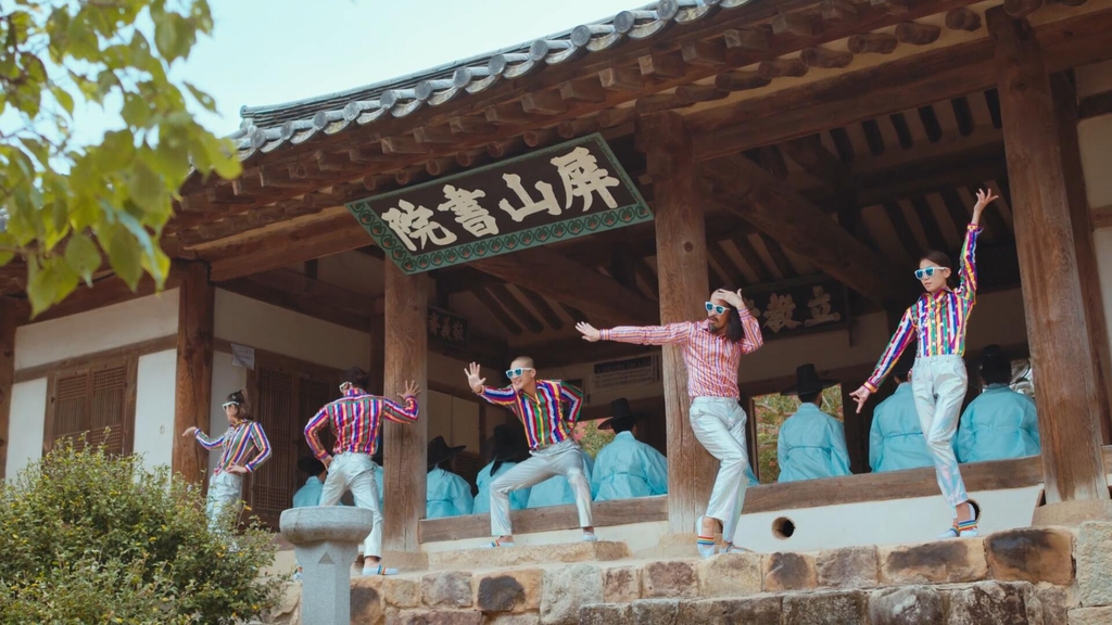 "This photo, provided by the Korea Tourism Organization, shows the Ambiguous Dance Company dancers performing in the ""Andong"" video of the ""Feel the Rhythm of Korea"" series. (PHOTO NOT FOR SALE)"