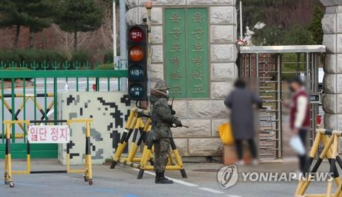 A military officer guards a military camp located in the southern part of the country on Nov. 28, 2020, after additional soldiers were confirmed to be infected with the novel coronavirus. (Yonhap)