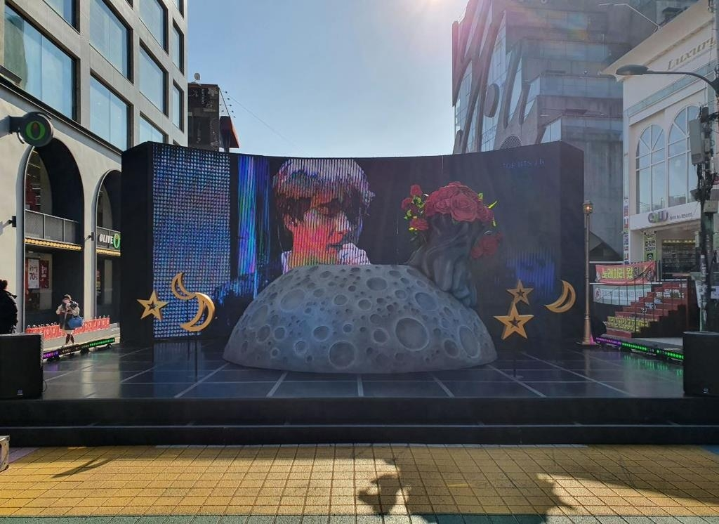 This photo, provided by Seoul's Mapo Ward Office on Dec. 1, 2020, shows a special LED installation on the BTS Jin Theme Street near Hongik University. (PHOTO NOT FOR SALE) (Yonhap)