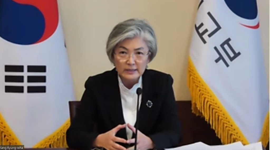 The captured image shows South Korean Foreign Minister Kang Kyung-wha speaking in a webinar hosted by a Washington-based think tank, the Aspen Institute, on Dec. 10, 2020, using an online meeting platform. (PHOTO NOT FOR SALE) (Yonhap)