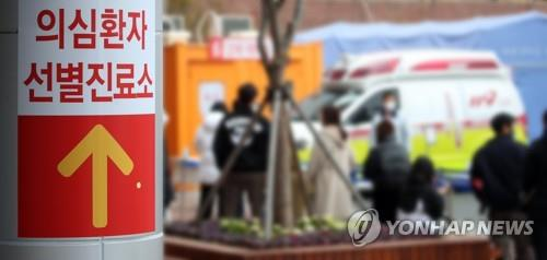 People wait in line to get tested for COVID-19 in Daegu, southeastern South Korea, on Dec. 11, 2020. (Yonhap)