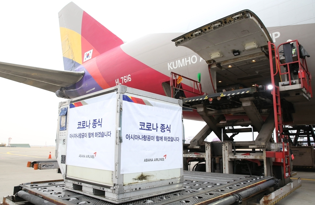Russia's leading vaccine against COVID-19, Sputnik V, is loaded onto an Asiana Airlines cargo plane bound for Moscow at Incheon International Airport, west of Seoul, on Dec. 29, 2020, in the photo provided by Asiana. (PHOTO NOT FOR SALE) (Yonhap)