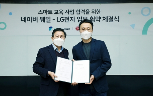 LG Electronics teams up with Naver for remote learning service