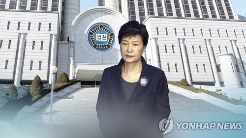 The edited image provided by Yonhap News TV shows former President Park Geun-hye against the background of the Supreme Court in Seoul. (Yonhap)