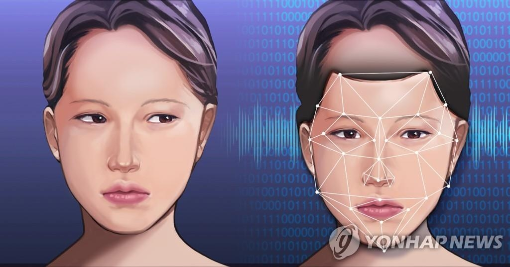 An illustration depicting deepfake technology (Yonhap)