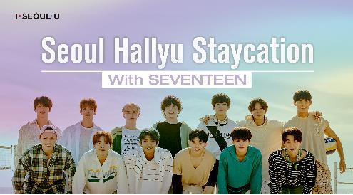A promotional image for a livestream session featuring Seventeen, provided by the Seoul city government and the Seoul Tourism Organization. (PHOTO NOT FOR SALE) (Yonhap)