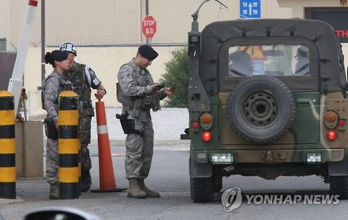 USFK issues movement restriction order for Kunsan base over virus case