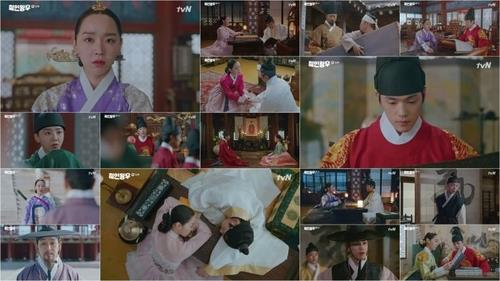 "This combined image provided by tvN shows scenes from ""Mr. Queen."" (PHOTO NOT FOR SALE) (Yonhap)"