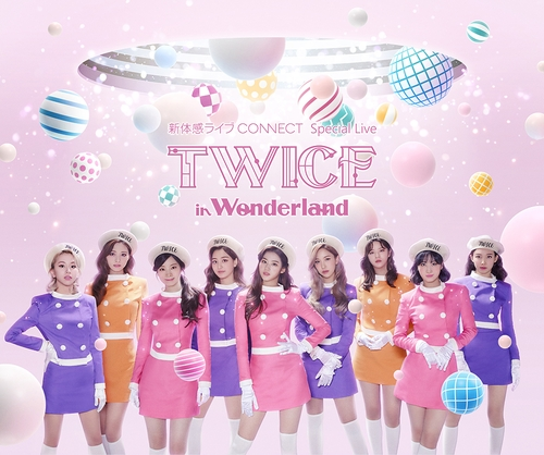 This image, provided by JYP Entertainment on Feb. 5, 2021, shows a promotional image for TWICE's upcoming livestream concert in Japan next month. (PHOTO NOT FOR SALE) (Yonhap)