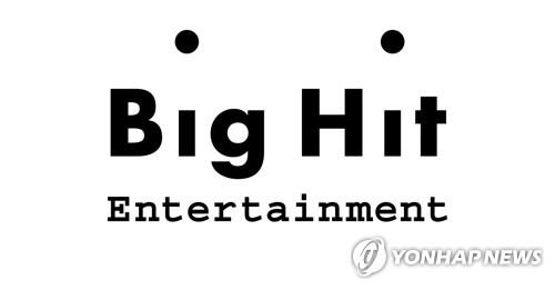 This image, provided by Big Hit Entertainment, shows the company's logo. (PHOTO NOT FOR SALE) (Yonhap)