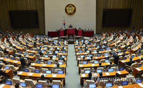 (LEAD) S. Korea ratifies key U.N. labor conventions