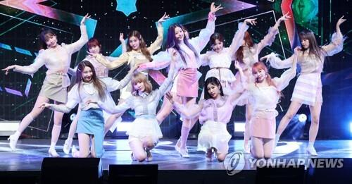 This undated file photo shows project girl group IZ*ONE. (Yonhap)