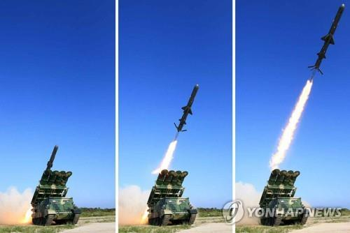 (4th LD) N. Korea fired two cruise missiles off west coast Sunday: JCS