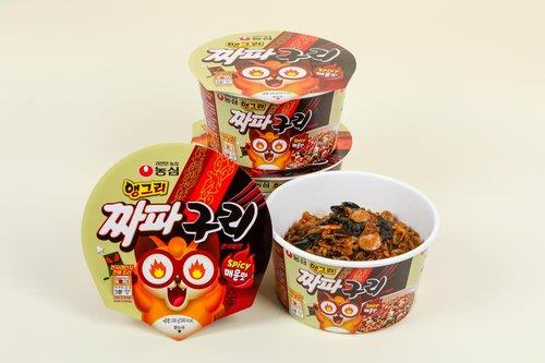 "This photo, provided by Nongshim Co., shows its new Chapaguri instant cup noodle, which the South Korean instant noodle maker released globally on April 20, 2020. The product is the commercialization of the Chapaguri dish, a mixture of the company's instant noodle brands Chapaghetti and Neoguri that appeared in Bong Joon-ho's Oscar-winning film ""Parasite."" (PHOTO NOT FOR SALE) (Yonhap)"