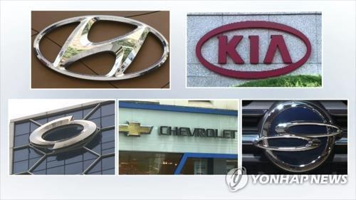 S. Korean units of 3 foreign automakers suffer slump in Q1 sales