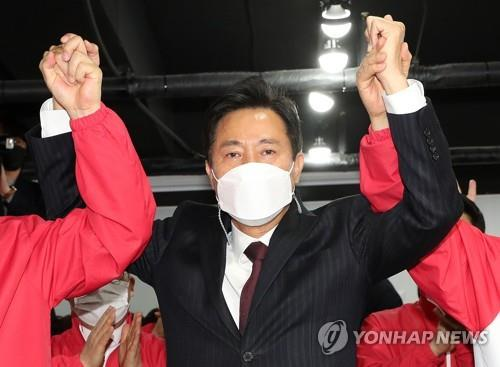 (2nd LD) Exit poll indicates landslide win for Oh Se-hoon in Seoul mayor by-election